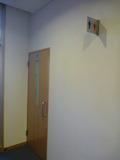 1階ロビーのトイレ