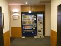 1階ロビー、フロント横の飲料自販機