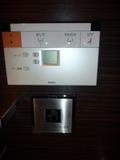 28階共用トイレ(個室)のウォッシュレット