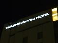 遠くからみたホテル名の表示
