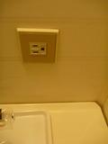 バスルームのコンセントは1カ所