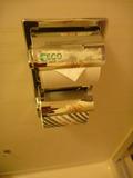 トイレットペーパーは2段(下段は未開封)