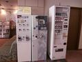入浴券の自販機
