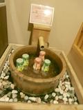 湯上りの飲み物サービス