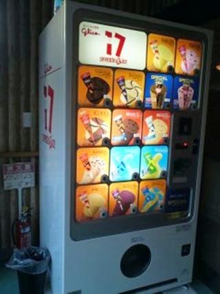 アイスの自販機もあります