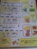 ジュースは3種類