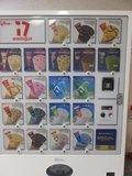 アイスの自販機