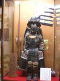 毛利元就公の鎧