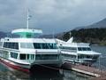 芦ノ湖 観光船