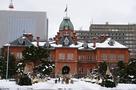 北海道庁旧舎