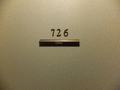 利用部屋番号