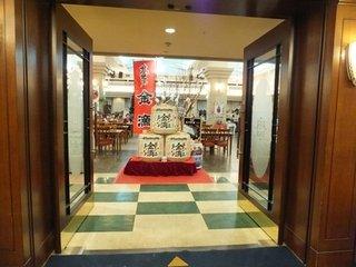 レストラン入り口