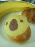 朝食ビュッフェで見つけたかわいいパン