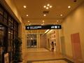 札幌駅からの入り口です