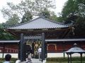 周辺の観光地 瑞鳳殿(経ヶ峯伊達家墓所)