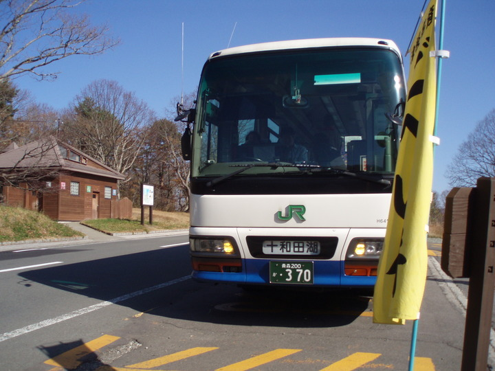 ホテルへの移動手段 (JRバス東北、みずうみ号)