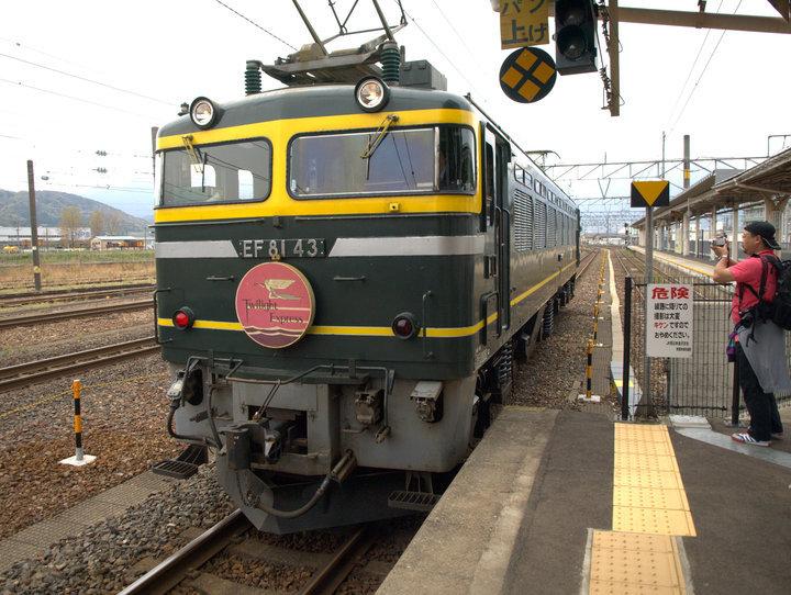 敦賀駅にて
