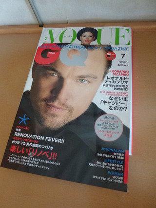 雑誌もありました。