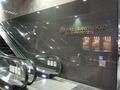 ホテル入口(JR側)