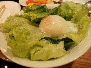 サラダ(温泉たまごのせ)