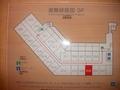 ホテル避難経路図