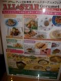 客室の広告(レストラン)