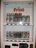 3F自販機コーナー(オリオン)