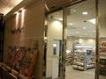 1F店舗(ファミマ)