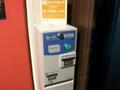 PAYテレビ用カード自販機