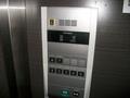 エレベーター(ボタン)