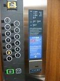 エレベーター(カードが無いと宿泊フロアへいけません)