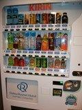 5階の自販機コーナー(ソフトドリンク)