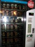5階の牛乳自販機