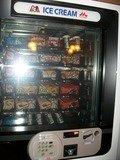 5階のアイスクリーム自販機