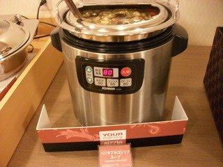 無料朝食(スープ)
