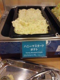 無料朝食(ハニーマスタードポテト)