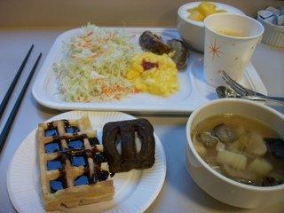 朝食チョイス例
