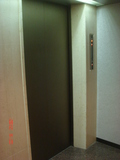 エレベーターは