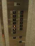 12階建ての