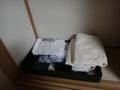 タオルと浴衣
