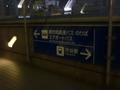 エアポートバス、高速バス