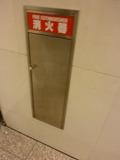 1階出入口自動ドア横の消火器
