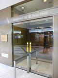 ホテル1階入口(サンシャインシティ側)