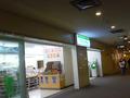 1階ファミリーマートの全景