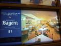 B1階 ビュッフェ・レストラン「Bayern バイエルン」