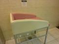 地下1階 女性用トイレベビーベット
