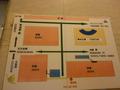 現在地を示した地図(サンシャインシティ側1階出入口)