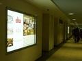 有楽町線東池袋駅への地下道(サンシャインシティ直結)