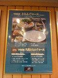和食「欅」のとらふぐコース