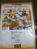 中華「瑞麟(ずいりん)」のふかひれの姿煮と北京ダックコース